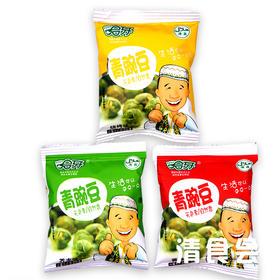 【清真】哈牙清真食品  哈牙青豌豆混合1斤装(19包左右)【烧烤味海苔味芥末味】