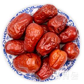 新疆和田大红枣 2斤装  清真