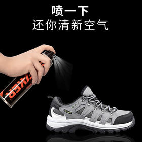 SNEAKER鞋子除臭喷雾剂 除菌消毒杀菌便携式户外运动液体除味喷雾