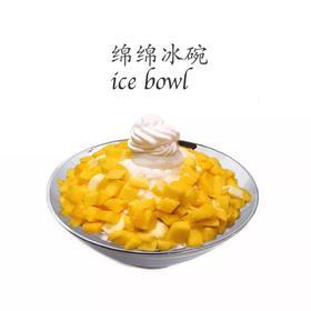 希尔德 304不锈钢沙拉碗隔热防烫餐具汤碗加厚组合