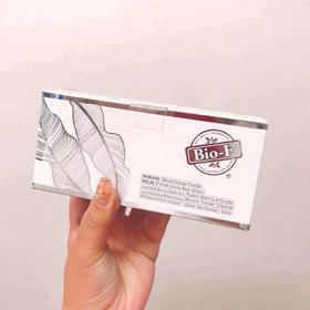 BIO-E全新升级的瘦身粉 28包/盒