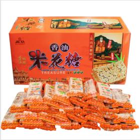 【南方特产】乐山苏稽镇苏卫香油米花糖450g四川特产手工糕点零食