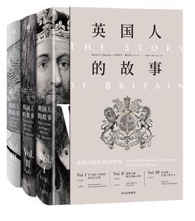 【预售包邮 5月上旬发货】英国人的故事 从罗马时代到21世纪 丽贝卡弗雷泽 著