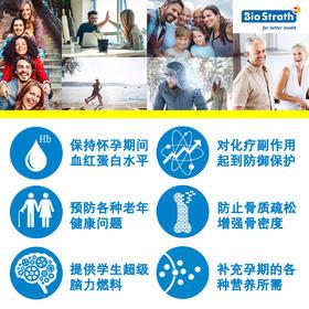 瑞士Bio-Strath 天然草本酵母液 100ml (超过50年的品质保证)