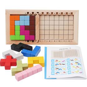 方块之谜拼图拼板 巧变俄罗斯方块 孩儿童宝宝益智早教积木制玩具