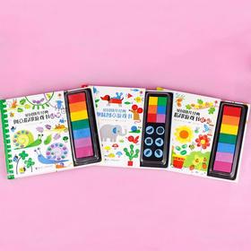 【3-7岁】英国 Usborne 指印画、图章画套装 3 册!120+场景,创造力、专注力、手指精细三种能力同时提升
