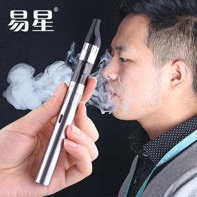 【2018夏季新款】易星E1电子烟  便携迷你电子烟戒烟新款套装烟 草水果味学生戒烟产品韩版时尚戒烟套装  顺丰包邮