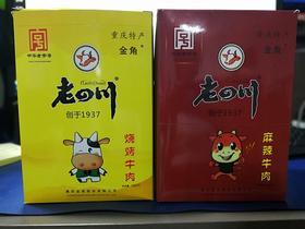 老四川牛肉干 16g*20袋 创于1937年 老品牌
