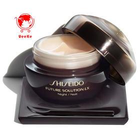 日本直邮Shiseido资生堂抗衰老晶钻未来LX全效活肤夜用面霜50ML