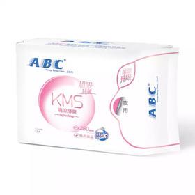 ABC KMS棉柔系列卫生巾 纤薄夜用280mm*8片