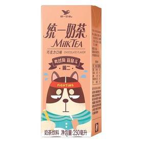 统一奶茶 巧克力味 250毫升