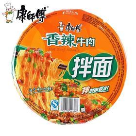 康师傅香辣牛肉拌面