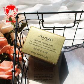 日本直邮Shiseido资生堂时光琉璃御藏臻采紧致焕彩集樱花效滋养眼唇霜17ml