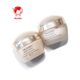 日本直邮 资生堂Shiseido 盼丽风姿抗皱滋润面霜日乳霜51g