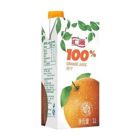 汇源100%橙汁 1L 全球优果
