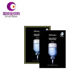 韩国JM solution急救针剂面膜10片/盒