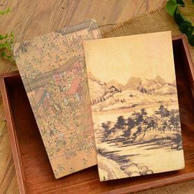 古风丝绸面笔记本文具精装日记事本子 中国风手帐本礼品 复古办公