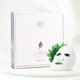 阿本密罗木保湿舒缓修护面膜 | 修护肌肤,根源上解决补水难题