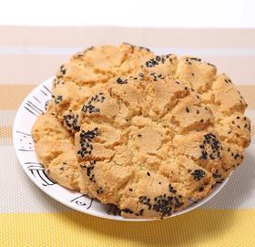 【特产】手工制作黑芝麻桃酥5kg散装 山东特产传统糕点桃酥饼