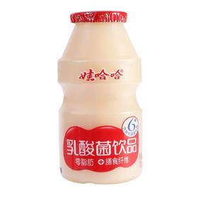 哇哈哈乳酸菌饮品 零脂肪+膳食纤维 100ml