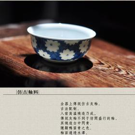 长物居 手绘青花瓷器杯子冰梅纹 景德镇手工陶瓷茶具功夫茶杯