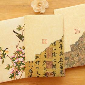 古风笔记本丝绸中国风 精装本日记事本子创意办公礼品 复古小清新