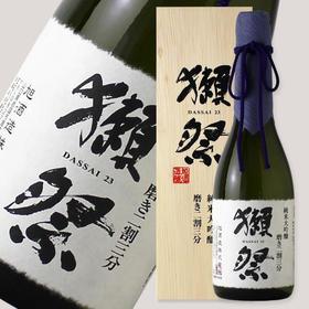 【闪购】獭祭二割三分纯米大吟酿_720ml
