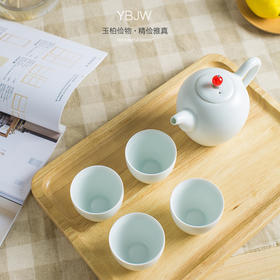 玉柏景德镇日式台湾功夫茶具创意旅行套装便携式茶叶罐无光白瓷杯