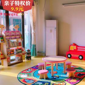 【真爱幼幼】全日制早教半日体验,让孩子感受早教、爱上早教!