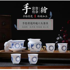 功夫茶具 景德镇青花瓷玲珑瓷茶杯陶瓷盖碗过滤整套家用办公礼盒