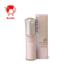 日本直邮资生堂Shiseido盼丽风姿Benefiance 抗皱夜间乳液 75ml