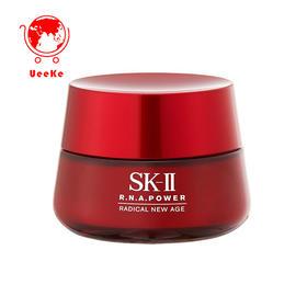 日本直邮SK-IISK2肌源赋活skii精华霜RNA大红瓶面霜5080g