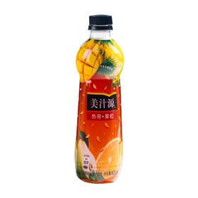 美汁源热带果粒复合果汁饮料420ml
