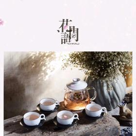景德镇古镇陶瓷玻璃茶具套装家用透明茶壶整套茶具小茶杯茶盘特价