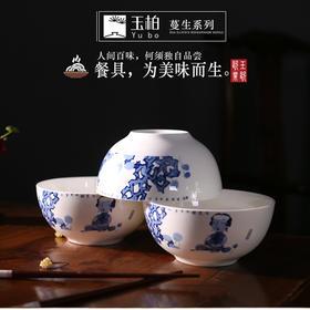 玉柏面碗景德镇骨瓷家用吃饭碗中式米饭碗陶瓷碗小汤碗套装可微波
