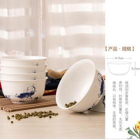 玉柏陶瓷 景德镇骨瓷釉中彩创意家用碗套装青花餐具礼品家居瓷碗