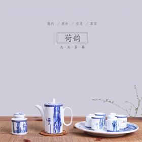 玉柏陶瓷 景德镇高档功夫茶具套装 9头陶瓷茶盘杯整套茶具大容量