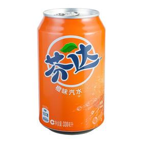 芬达系列汽水 橙子味 苹果味 猕猴桃味 罐装330ml