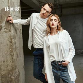 FOOXMET新款上架【无法抗拒的白衬衫】风谜情侣款免烫防水防污防皱防静电的白衬衫
