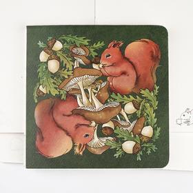 自然生长丨松鼠妈妈 翻页动画笔记本子 空白页记事手账 果壳商店