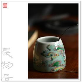长物居 手绘斗彩祥云纹水盂 景德镇手工仿古陶瓷茶具茶漏托