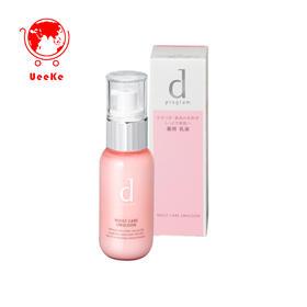 日本直邮资生堂d program粉色去红血丝敏感干性肌保湿乳液 100ml