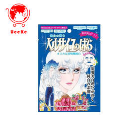 日本直邮CreerBeaute凡尔赛蓝色面膜单片16ml
