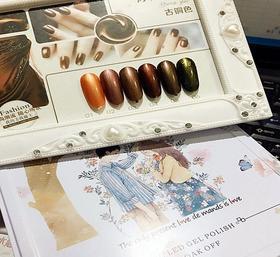高冷古铜色甲油胶6色 焦糖色钛金红潘多拉魔盒粉透猫眼