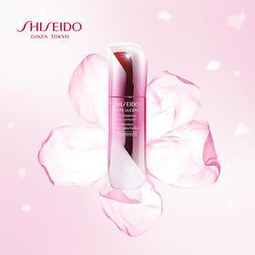 Shiseido新透白美肌集光祛斑精华液30ml