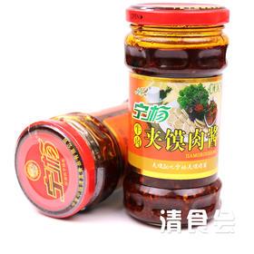 宁夏  宁杨 牛肉夹馍酱