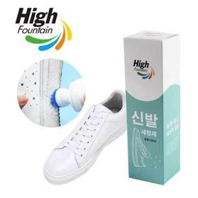 进口小白神器 擦鞋去黄增白清洗剂 鞋子清洁喷雾剂