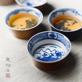 手绘外酱釉内青花狮子马蹄杯品茗杯功夫茶杯 景德镇手工陶瓷茶具