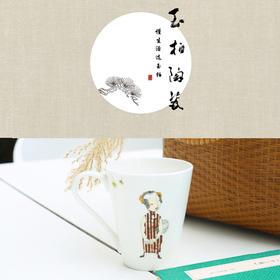 玉柏创意陶瓷杯子大容量水杯马克杯简约情侣咖啡杯牛奶礼物福禄图
