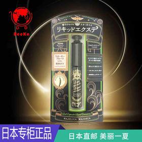 日本直邮资生堂魔镜防水睫毛膏BK999 6g